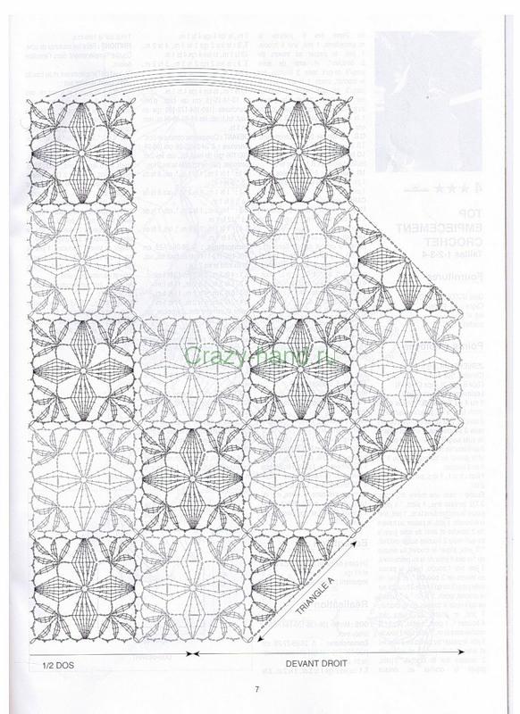 схема полочки2 (508x700, 269Kb) .