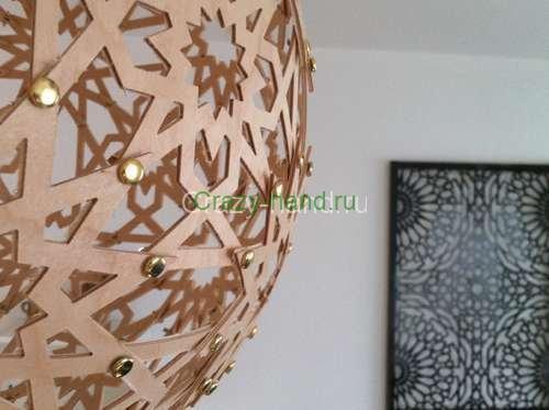 14-lamp