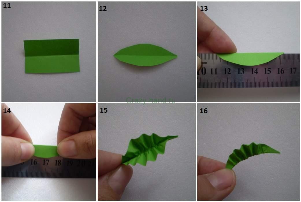 Листья цветов из бумаги своими руками