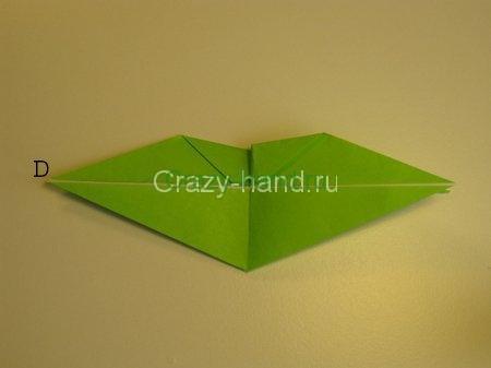 08-origami-dragon