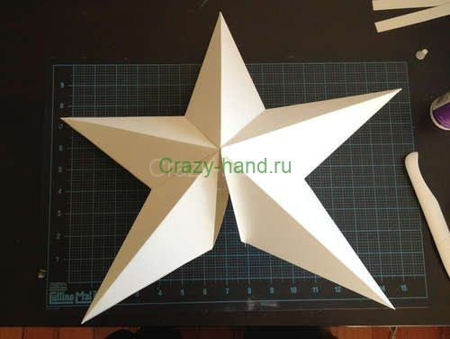 paper-goldstar10