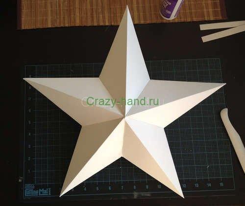 paper-goldstar11