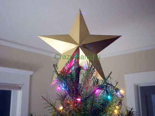 paper-goldstar13