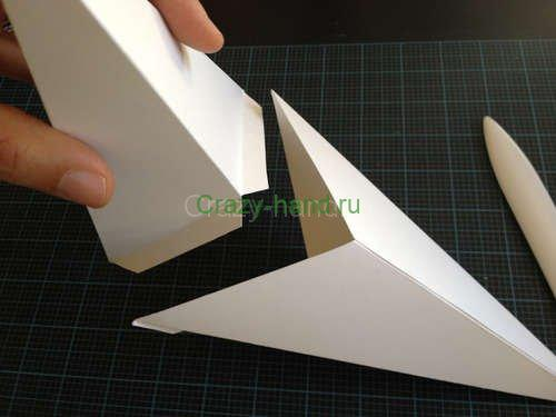 paper-goldstar9
