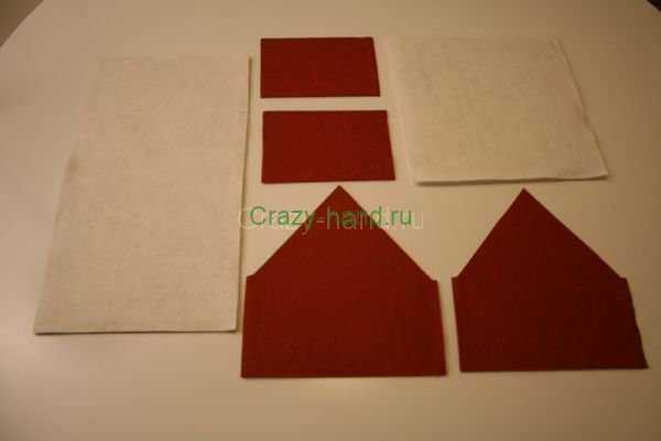 paperhome3