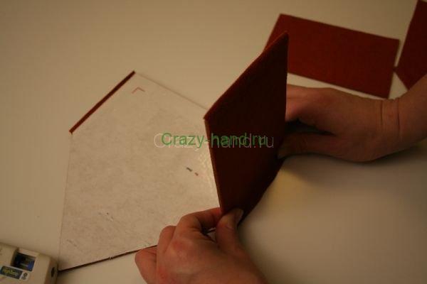 paperhome4