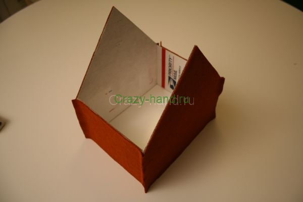 paperhome5