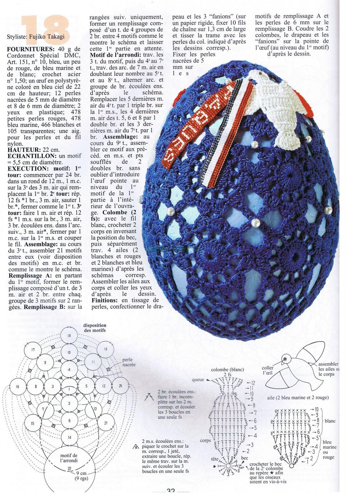 Вязание яйца пасхального крючком схема