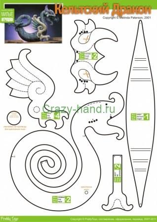 dragon-tilda4