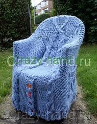 Вязанная мебель10